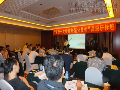 青岛海尔模具有限公司,上海精英模具有限公司,上海华阳科世达汽车