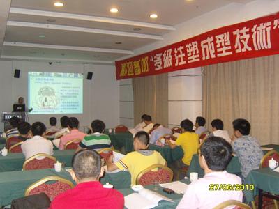 青岛海尔模具有限公司,美的集团,惠州tcl,上海精英模具有限公司